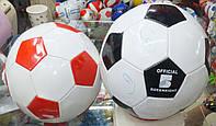 Мяч футбольный BT-FB-0023