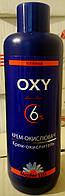 Крем окислитель Master Lux Oxy 6 % 1000 мл