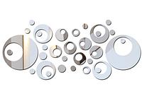 Зеркальные наклейки круги диаметр от 14см до 1,5см пластиковые, 34шт набор