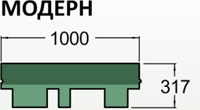 МОДЕРН Битумная черепица Roofshield