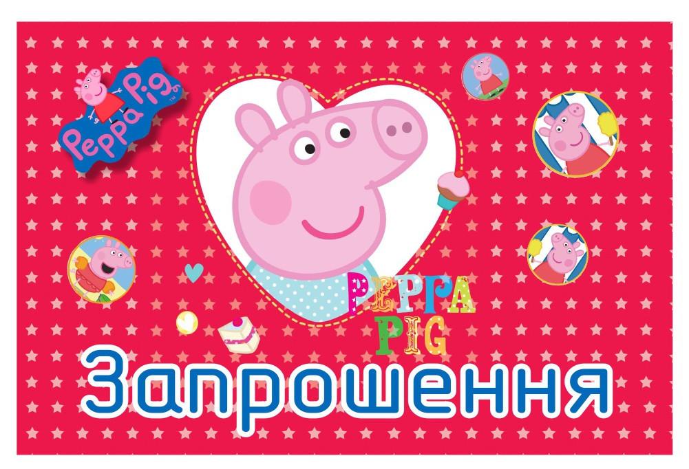 "Запрошення на день народження ""Свинка Пеппа"" красная. В упак:10шт."