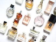 Тестеры элитной парфюмерии