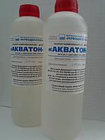 Обеззараживающее средство для воды Акватон-10 (1 л.)