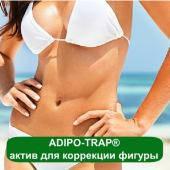ADIPO-TRAP® - актив для коррекции фигуры, 1 литр