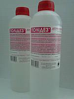 Безхлорное дезинфицирующее средство Полидез-А 1 л, Украина