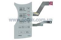 Клавиатура для СВЧ печи Samsung CE283GNR DE34-00219H