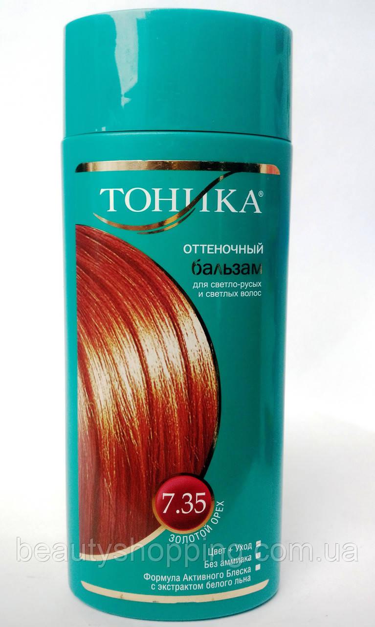 Цвета тоника для волос молочный шоколад