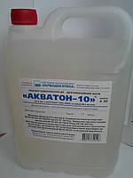 Обеззараживающее средство для воды Акватон-10 (5 л.)