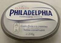 Сыр сливочный Philadelphia original 125 гр Філадельфія