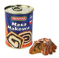 Маковая масса Helio Masa Makowa 900г.