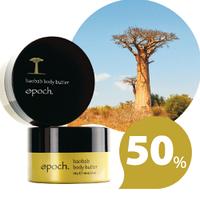Дубль Epoch Baobab Body Butter