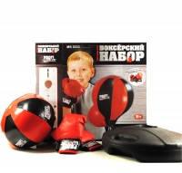 Боксерский набор 0331 (боксерская груша на стойке,перчатки)