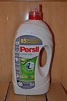 Гель для стирки белья Persil Power Gel Business line 5,65л Бельгия для белых и цветных тканей