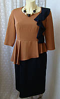 Платье элегантное офисное миди Bayan р.46 6896а