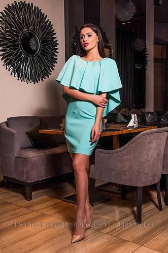 Платье женское с вырезом на спине, обшито воланом, удлиненным на спине