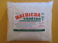 Магниевая селитра 0,5кг   Mg-15,7%, N-10,9%