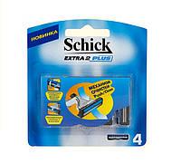 Картриджи Schick Extra 2 Plus 4 шт в упаковке