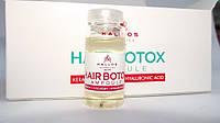 Ампулы для волос Протокс BOTOX  для востановления структуры волос 6штук  Kallos