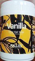 Kallos Vanilla maska 1 л.(Маска для сухих и безжизненных, тусклых волос.)