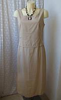Платье летнее льняное бежевое р.48 6898 от Chek-Anka