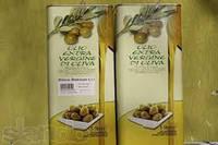 Оливковое масло Olio Extra Vergine di Oliva 5 л екстра