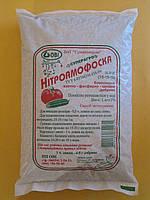 """Нитроаммофоска (""""Суперагро"""") 1кг  P-16%,K-16%,N-16%"""