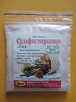 Сульфат марганца 0,12кг    Mn-32%