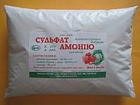 Сульфат аммония 1 кг N-21%,S-24%