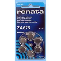 Батарейка RENATA Zinc air 1,4V  ZA675 (650mAH)