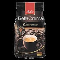Кава в зернах Melitta Bella Сrema Espresso 200 г,100% арабика. Мелитта Белла Крема Эспрессо