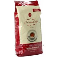 Элитный зерновой кофе Goriziana Caffe Piu Aroma 1кг                          55 арабика 45 робуста