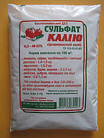 Сульфат калия 0,5кг   K-52%
