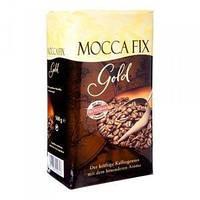 Кофе молотый Mocca Fix Gold 500гр, Германия мокка фикс голд арабики 75% и робусты 25%