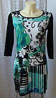 Платье модное яркое стрейч Anna Field р.42 6903, фото 1