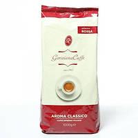 Элитный зерновой кофе Goriziana Caffe Aroma Classico Selezione ROSSA 1 кг 60% Арабики, 40% Робусты