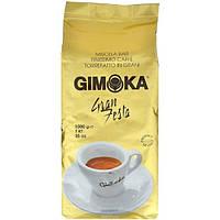 Кофе в зернах Gimoka Gran Festa 1кг.70% робуста 30% арабика