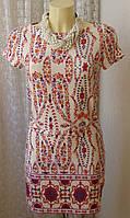 Платье летнее вискоза стрейч F&F р.44 6904