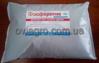 Фосфоритная мука    1кг Р-24%,Са-40%