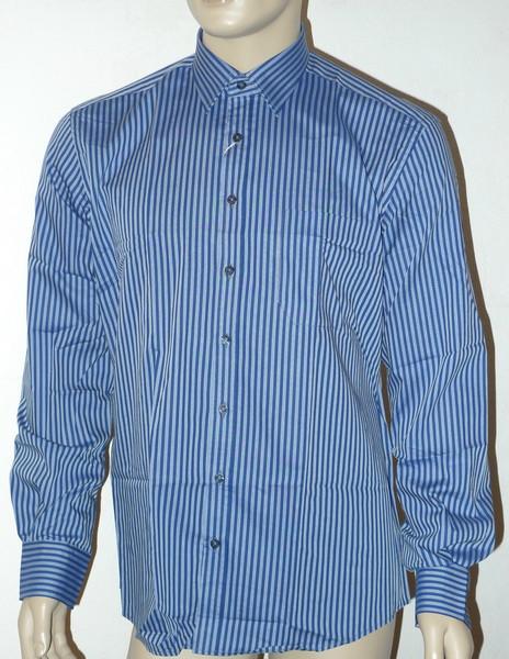 caa71cb06cc Мужская рубашка в сине-серую полоску