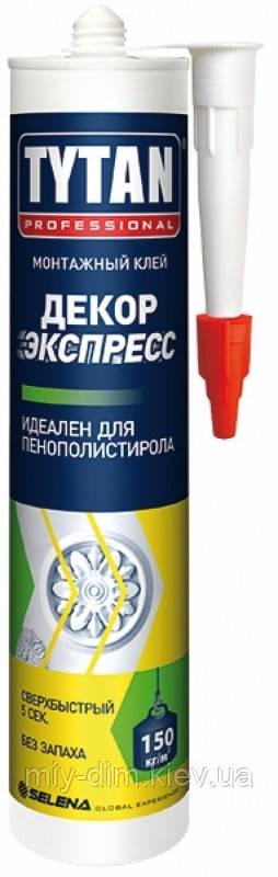 Клей д/ППС TYTAN Декор Експрес білий, 310мл