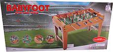 Настольная игра Футбол деревянный на штангах ZC 1017 А, фото 3