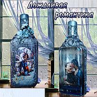 """Подарок на день влюбленных Подарочная бутылка """"Дождливая романтика"""""""