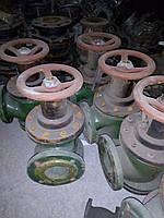 Клапан 22ч7п ду 50-150