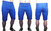 Мужские шорты от Denim Co, чиносы (сток, б/у)