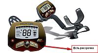 Металлоискатель Bounty Hunter Quick Draw PRO+комплект чехлов .