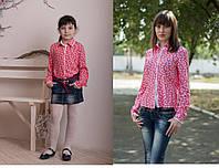 """Модный комплект рубашок """"мама+дочка"""""""