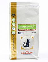 Royal Canin (Роял Канин) Urinary S/O Olfactory Attraction Feline лечение и профилактики МКБ струв.типа,  1.5кг