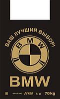 Пакет майка  типа БМВ 44*69 черный ДПА