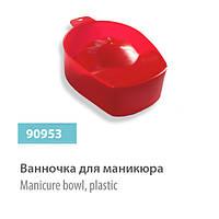 Ванночка для маникюра SPL №90953