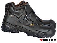 Рабочая обувь для сварщиков с металлическим носком